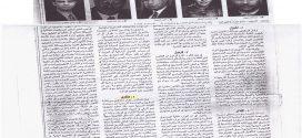 صندوق الملك عبدالله الثاني للتنمية تجسيد لطموح القيادة لتحسين الاوضاع الاقتصادية والاجتماعية -المطلوب ايجاد برامج اكاديمية لتلبية حاجة السوق